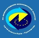 XI International Economic Forum
