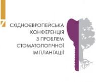 7 EAST EUROPEAN CONGRESS OF DENTAL IMPLANTATION