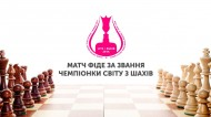 Chess World Cup 2016